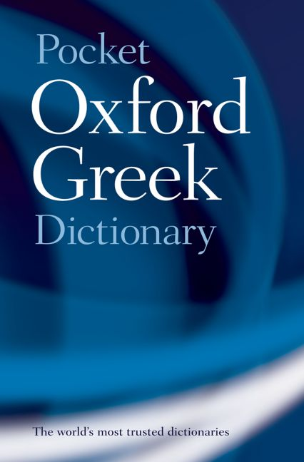 The Pocket Oxford Greek Dictionary By Pring, J. T.